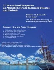 October 18-19, 2007, Kobe, Japan