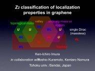 Z2 classification of localization properties in graphene