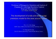 The development of a tide and storm surge prediction model for the ...