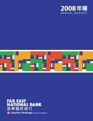 TROPER LAUNNA - Far East National Bank