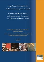 Toward the Development of International Standards for Democratic ...