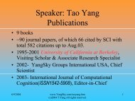 Speaker: Tao Yang Publications - YangSky