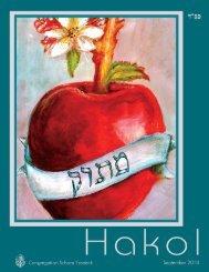 Hakol Fall 2010 / 5771 - Schara Tzedeck