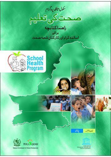 Health Education Guidebook CDR 11 - NCHD