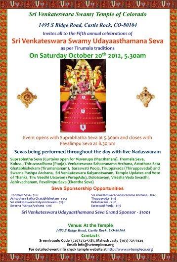 sri-venkateswara-swamy-udayaasthamana-se