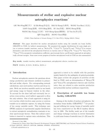 Measurements of stellar and explosive nuclear astrophysics reactions