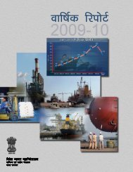 Annual Report 2009-10 (Hindi) - Directorate General of Foreign Trade