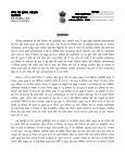 Annual Report 2009-10 (Hindi) - Directorate General of Foreign Trade - Page 5