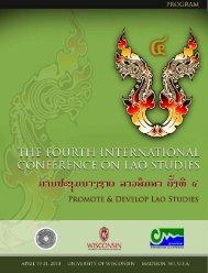 Lao Studies IV Program - Center for Lao Studies