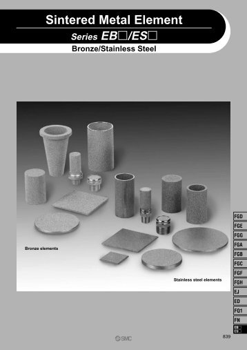 Sintered Metal Element - SMC