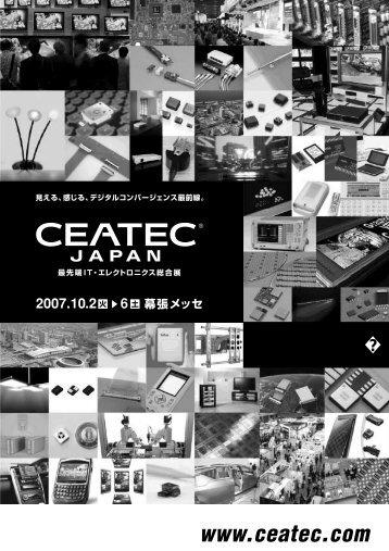 CEATEC JAPAN 2007 報告書PDF(1.03MB) - 一般社団法人 日本 ...