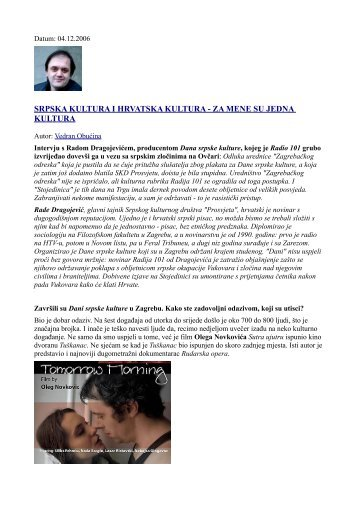 SRPSKA KULTURA I HRVATSKA KULTURA - ZA MENE SU JEDNA ...