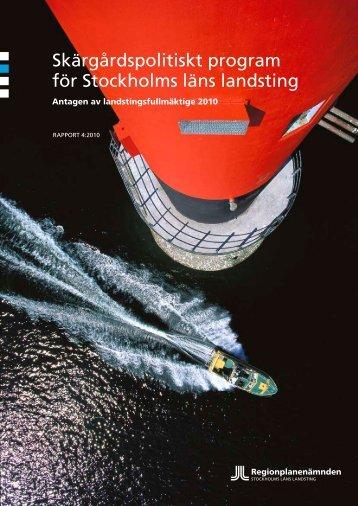 Skärgårdspolitiskt program för Stockholms läns landsting