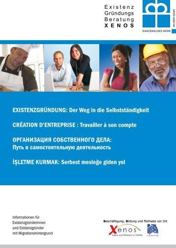 der Weg in die selbstständigkeit Création d'EntrEprisE - InBeZ