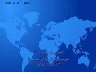 豐田的環保技術策略與油電混合動力車 - 台日科技資訊網