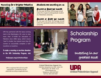 Scholarship Program - United Palestinian Appeal