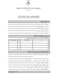 Agency Registration Form late... - e-Gov