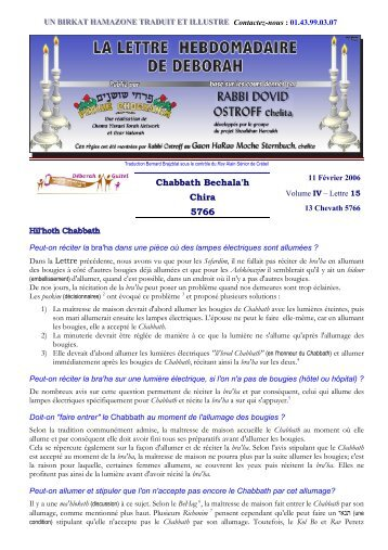 Volume IV - lettre n°15 - Association Deborah Guitel