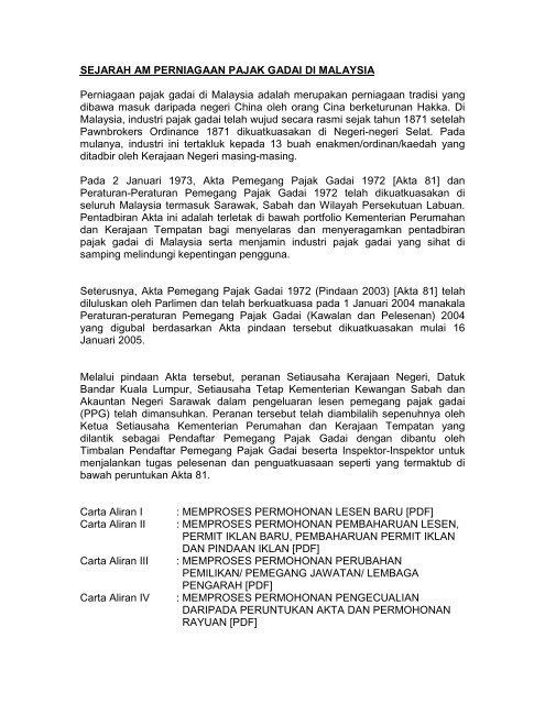 Sejarah Am Perniagaan Pajak Gadai Di Malaysia
