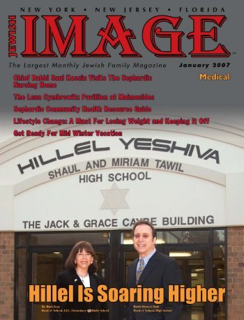 January 2007 - Image Magazine - Hillel Yeshiva School