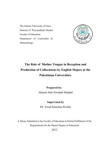 intellectual property dissertations