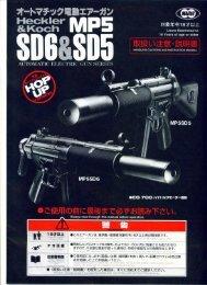 TM MP5-SD5 SD6 - Softair-Center KG