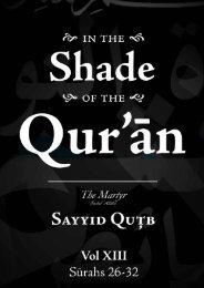 Volume 13 Surah 26 - 32 - Enjoy Islam