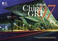 宣传册 - 关于GRI 全球不动产资本俱乐部