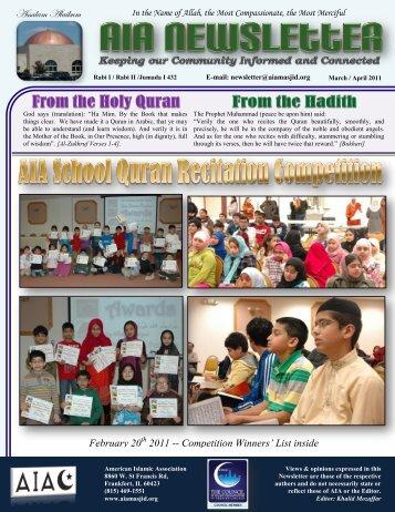 Assalam Alaikum - American Islamic Association