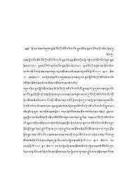 For Tibetan Click here - Men-Tsee-Khang