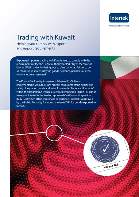 Advice on Trading with Kuwait - Intertek