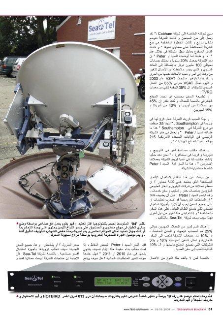 Sea-Tel - TELE-satellite