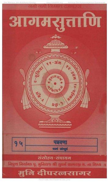 Shri Mahavir Jain Aradhana Kendra www.kobatirth.org Acharya Shri ...