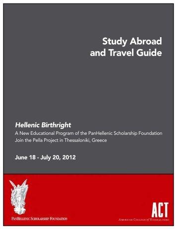 Hellenic Birthright - PanHellenic Scholarship Foundation
