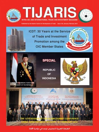 oic trade in commodities - ICDT