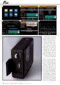 مقياس اشارة القمر الصناعي - TELE-satellite - Page 4