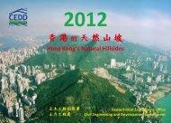Natural Hillside Landslide Risk Mitigation Measures - Hong Kong ...
