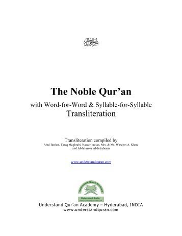 Introduction and Transliteration Table.pdf - Understand Quran
