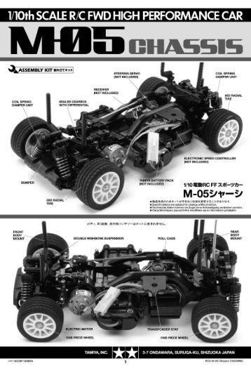 Bauanleitung M-05 Mini Cooper TAMIYA