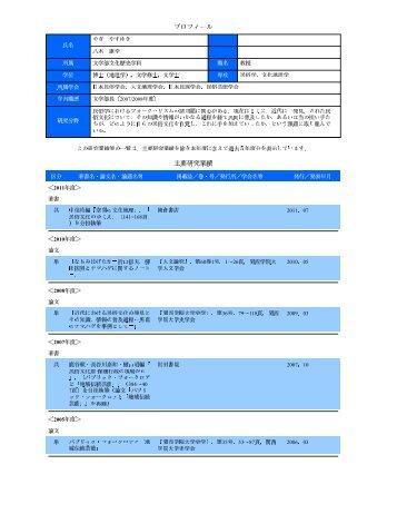 (#)102( 3#425 )16 7 8#9 ) @ A BD CFE#G2)#H# I (#)1P2B#I# ( )#BQ
