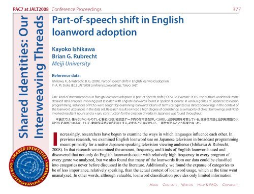 adoption speech