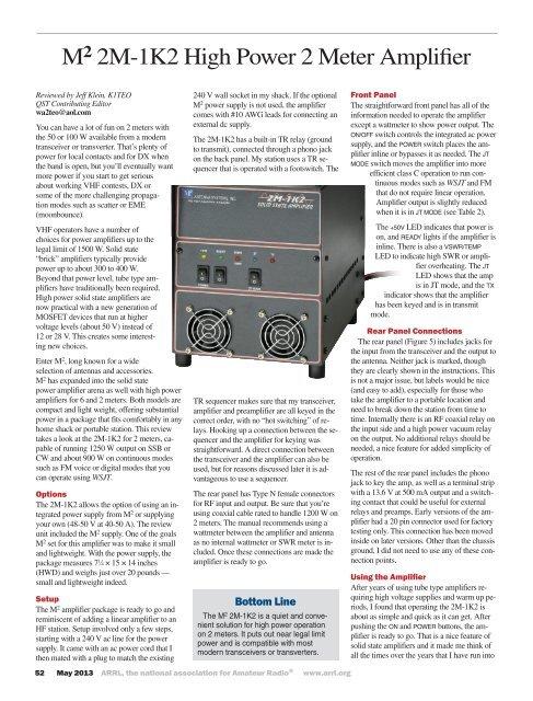 M2 2M-1K2 High Power 2 Meter Amplifier - DX Engineering