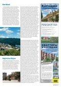 Spa-Magazine - Laverna Romana, sro - Seite 3