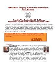 2007 Tibetan Language Institute Summer Seminar Arlee