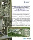 IL MONDO - Promedianet.it - Page 2