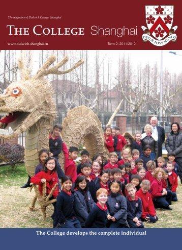 The College Shanghai - Dulwich College Shanghai