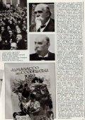 LA BANCA NAZIONALE - Sezioneanaidimodena.it - Page 3