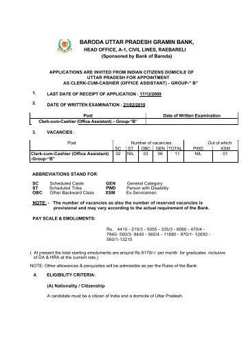baroda-uttar-pradesh-gramin-bank-baroda-up-gramin- Job Application Form Of Bank Baroda on tanzania logo, ad hoardings, bandaru prasad, debit card, financial metrics, png hd logo, credit card,