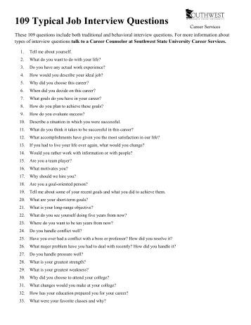 job interview question database questions with excellent sample
