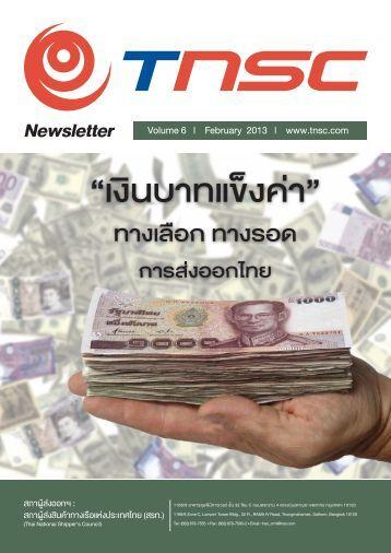 February 2013 Vol.6 - TNSC